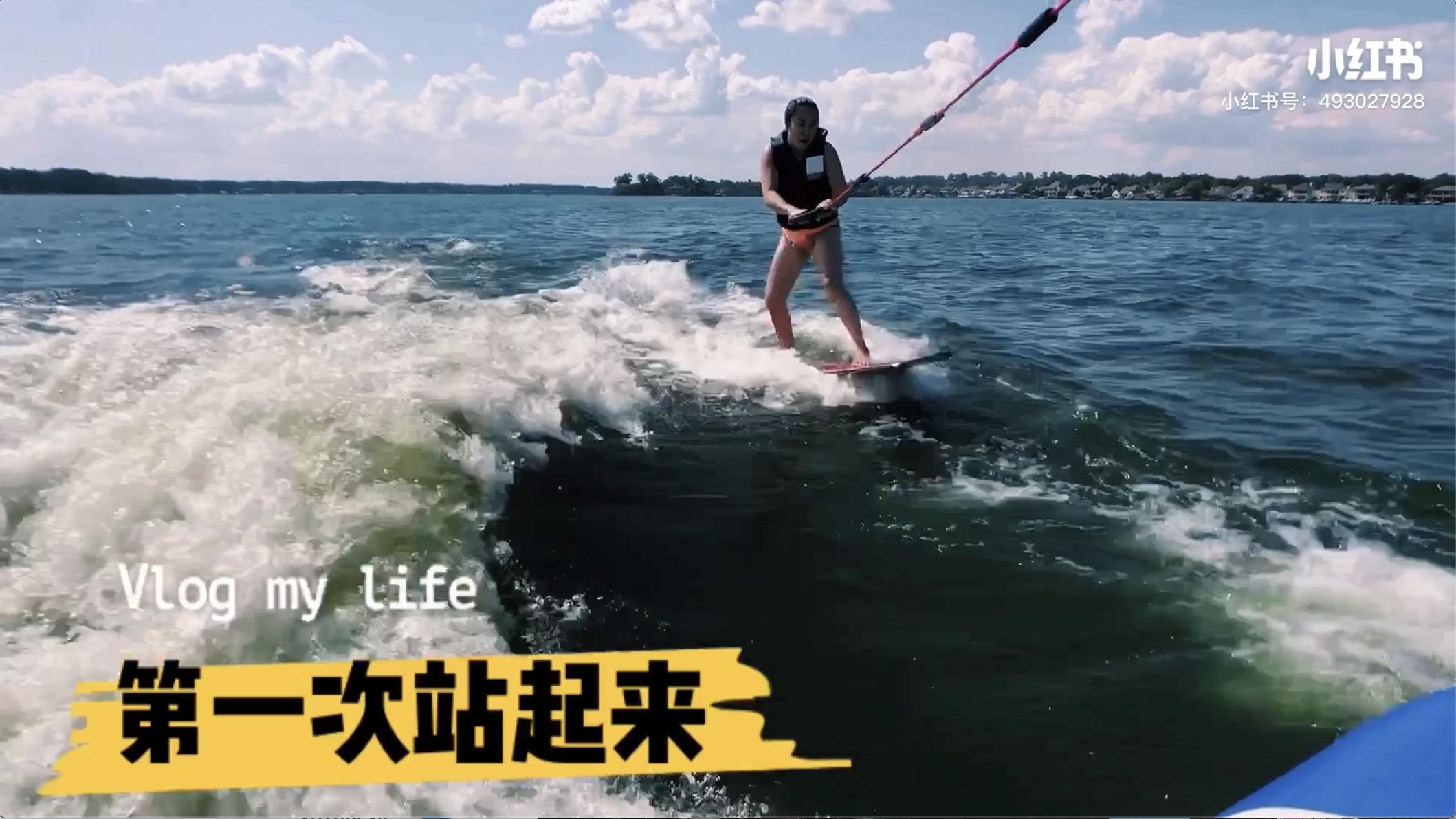 cissy ma's wakesurfing 1